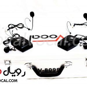 میکروفون بیسیم مدل V-8099 klt