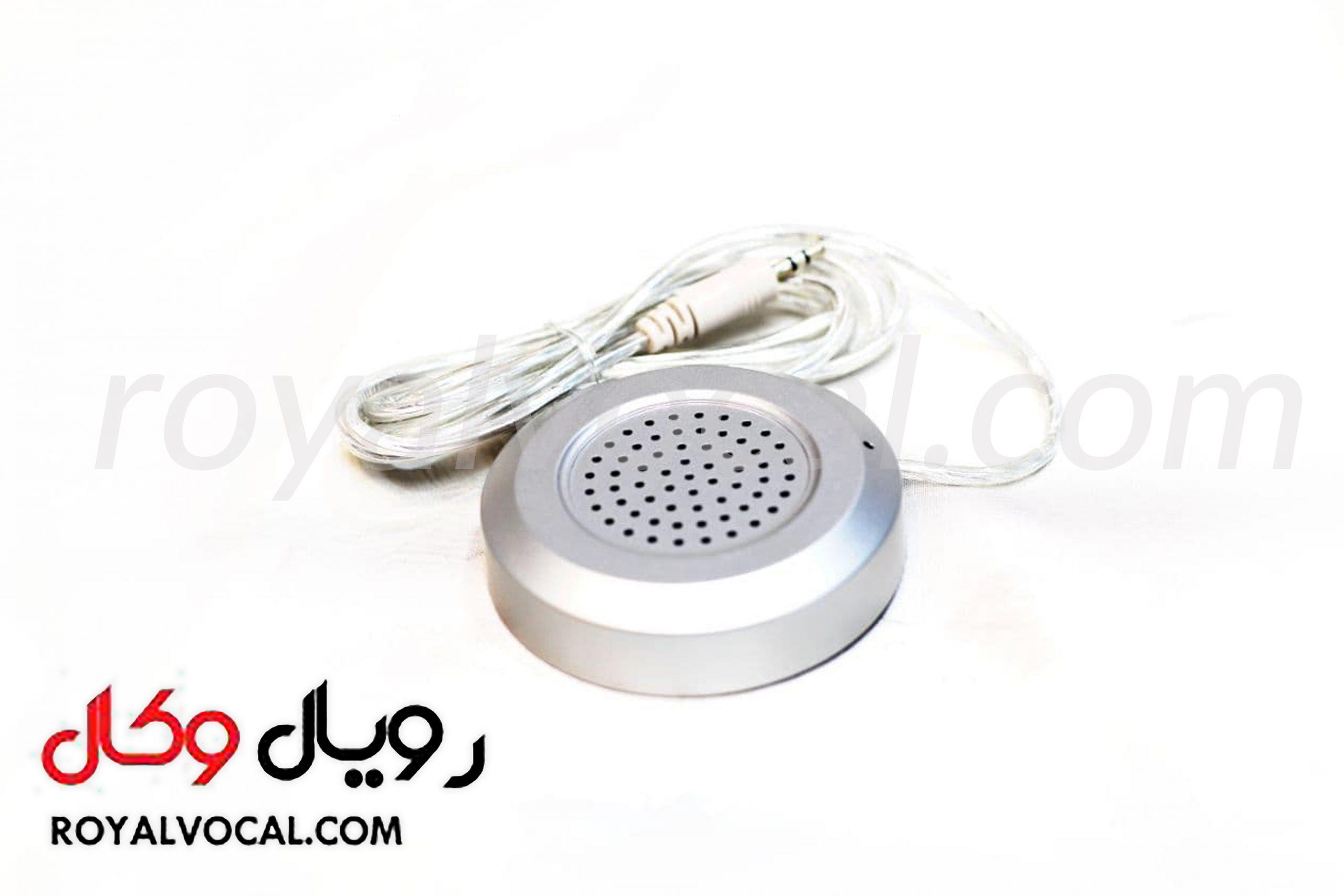 میکروفون گیشه ای Bayer مدل 501