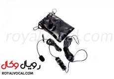 bayer-m1-collar-microphone-2