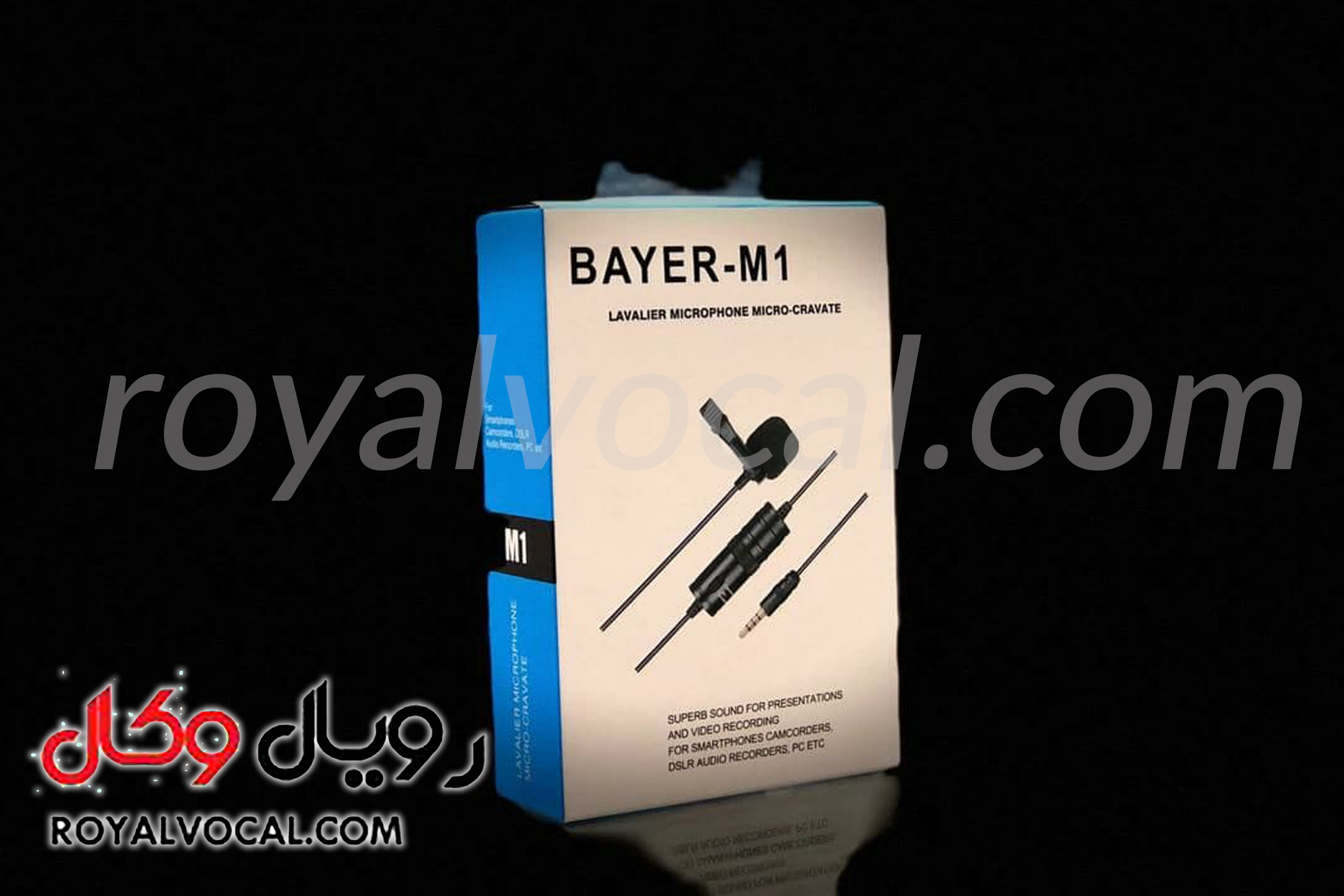 میکروفون یقهای با سیم Bayer مدل M1