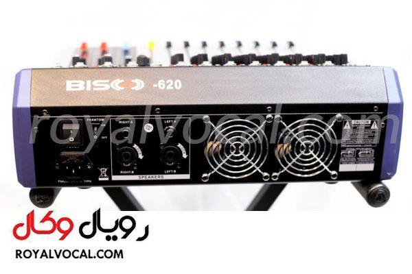 پاور میکسر Bisco مدل BS-620