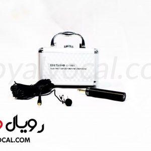 میکروفون یقه ای Bisco مدل L-1000