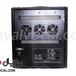 اکو آمپلی فایر بیسکو مدل RX6600