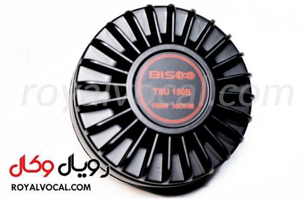 درایور یونیت بیسکو مدل TSU-150B