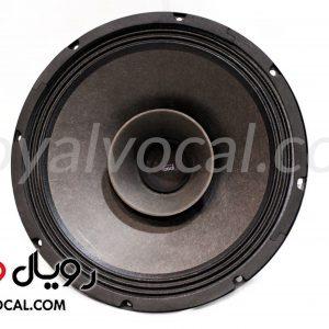اسپیکر خام 12 اینچ Vocal مدل V1212