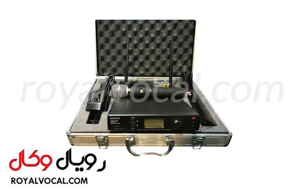 میکروفون بیسیم بیسکو مدل 481 kst